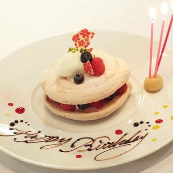 【一休限定】スパークリング&プティケーキ付!代官山の隠れ家レストランで祝うアニバーサリーランチ