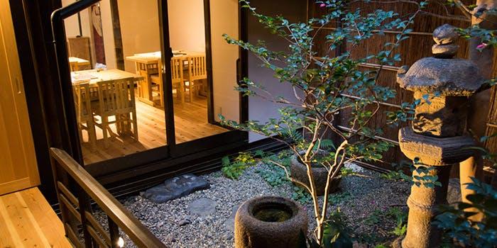 25位 個室予約可!京料理・クエ料理・割烹「旬味旬彩 太一」の写真2