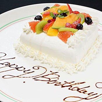 【記念日コース】個室確約!乾杯スパークリング&ホールケーキ付!「薔薇〜ばら〜Anniversary」