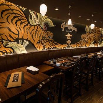 ゴールデン タイガー 六本木店(GOLDEN TIGER)