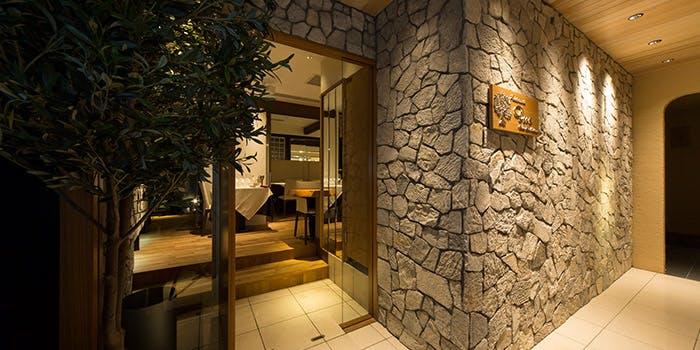 6位 イノベーティブイタリアン/レビュー高評価「ristorante due」の写真1
