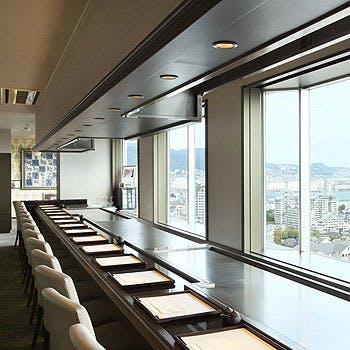 鉄板焼 潮路/ホテルプラザ神戸