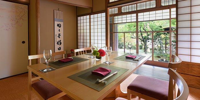 28位 個室予約可!京懐石「桜鶴苑」の写真2