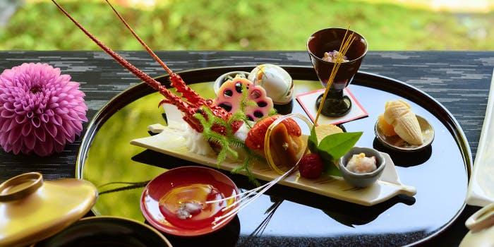 4. 桜鶴苑