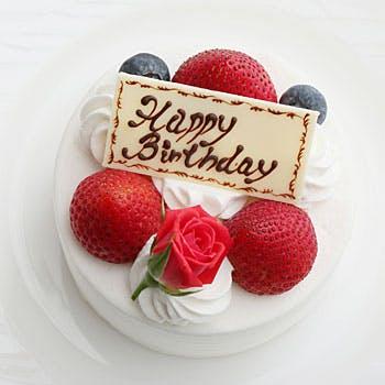 【記念日】大切な人へ!ロゼスパークリングワインとホールケーキでお祝いを!特別価格5,500円(土日祝)
