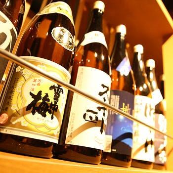 【タイムセール】のど黒と愉しむ新潟の厳選日本酒30種含む全50種以上のメニューから選べる3杯付き!