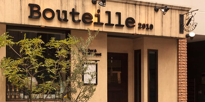 Wine Bar & Restaurant Bouteille 4枚目の写真