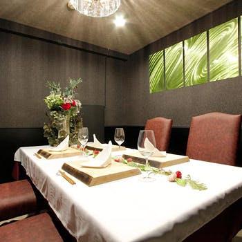 【個室選択可】鈴木佑多シェフによる最先端料理に舌鼓!厳選肉料理など豪華食材を使った贅沢フルコース!