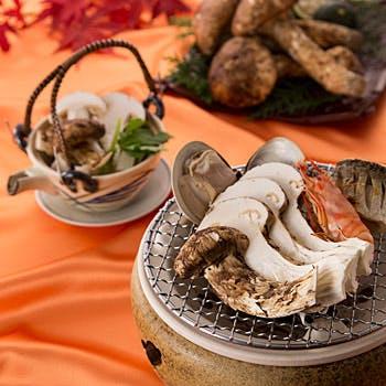 【9〜10月限定×松茸会席】松茸の吸物や松茸天ぷら、焼き松茸、松茸御飯とたっぷり秋の味覚を堪能する全7品