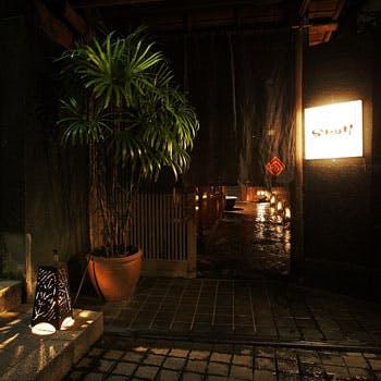 神楽坂SHUN分家の写真