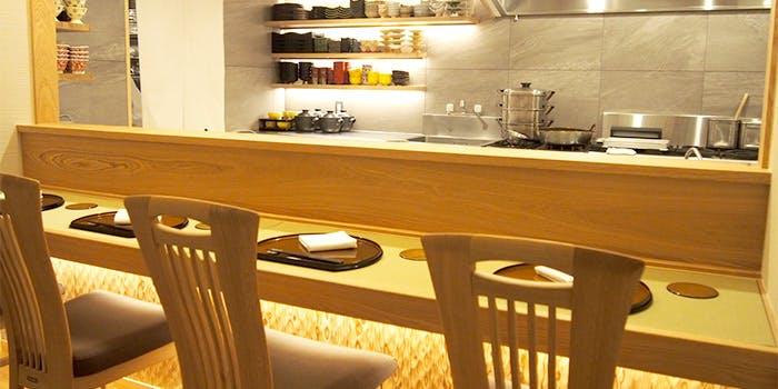 1位 日本料理/レビュー高評価「温故知新」の写真2