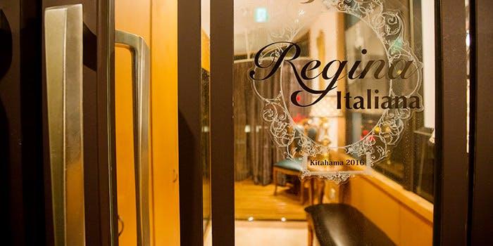 8位 イタリア料理/レビュー高評価「レジーナ イタリアーナ」の写真2