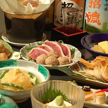 町衆料理 京もんの写真