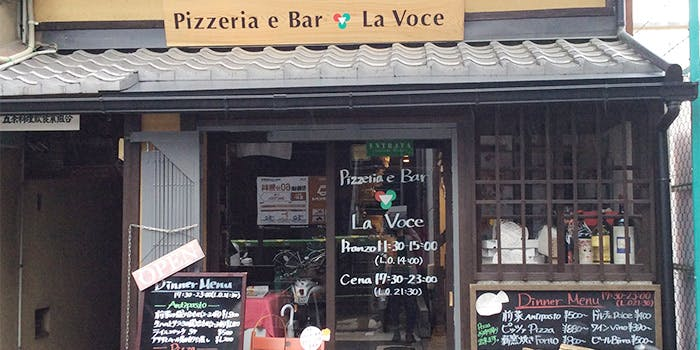 Pizzeria e Bar La Voce 3枚目の写真