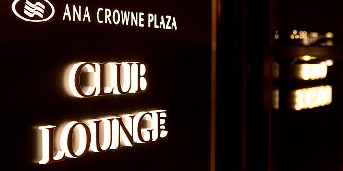 2位 バーラウンジ「Club24 スカイラウンジ&バー」の写真2