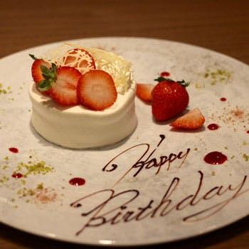 【Anniversaryケーキ付】スパークリング付 旬食材を贅沢に堪能!お肉料理・アミューズ2品・前菜2品の全7品