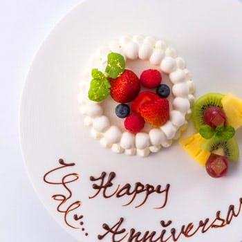 The 30th Restaurant/二子玉川エクセルホテル東急の写真