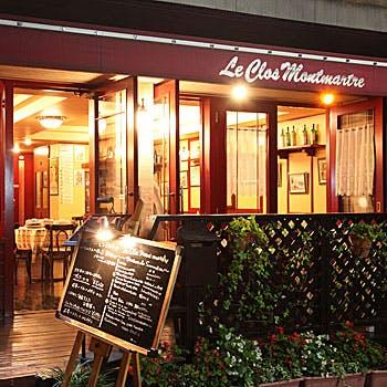 Le Clos Montmartreの写真