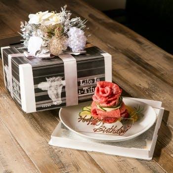 【肉ケーキ&日本一ユッケ&乾杯スパークリング付】豪華記念日ディナー!プレミアムアニバーサリーコース