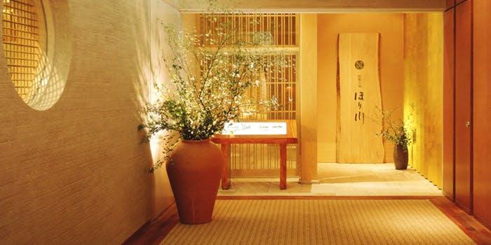 20位 日本料理・鉄板焼・鮨「四季の味 ほり川」の写真2