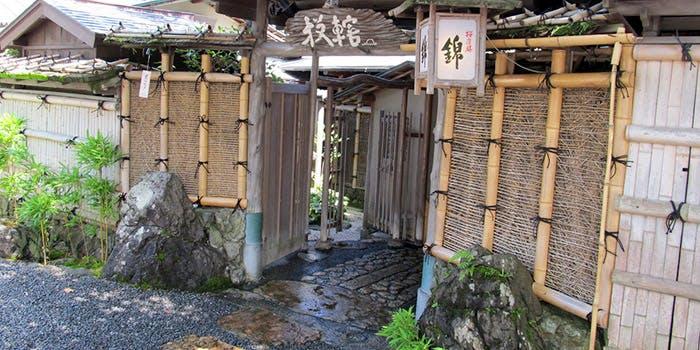 2位 渡月橋畔の数寄屋造りで桜宿膳ランチ!「京嵐山 錦」の写真2