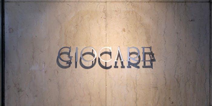 4位 イタリア料理・チーズ「GIOCARE」の写真1