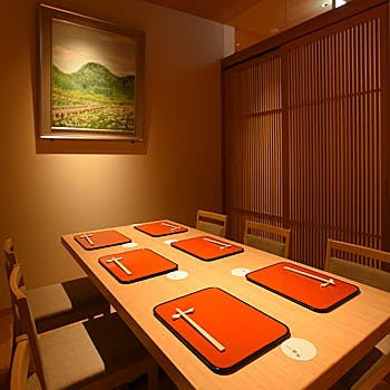 神谷 名古屋の写真