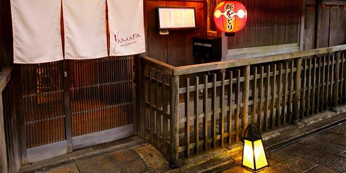 5位 レビュー高評価!フランス料理「Bistro & Wine Salon YAMADA」の写真2