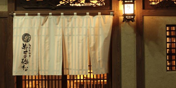 中目黒のおいしい寿司屋10選!高コスパのお店から名店までの画像