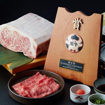 共に食する楽しみを 鹿児島県産の黒毛和牛で味わうしゃぶしゃぶコース 2種の部位食べ比べ【風】