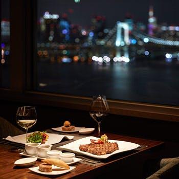 【一休限定ディナー】30Fからの東京湾夜景と共に!日時限定の特別ディナーコース
