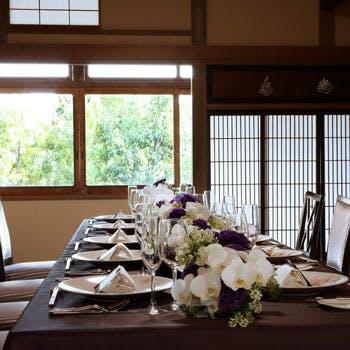 【お顔合わせに】ご両家のお顔合わせや大切な日に…前菜・お肉&お魚のWメイン等フルコースでおもてなし
