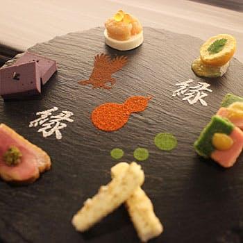 お肉と京野菜とワイン 縁と縁の写真