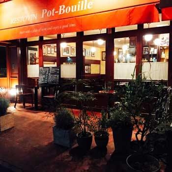 恵比寿のビストロで落ち着いたひと時を愉しむ!旬の食材を用いたポ・ブイユ ディナーコースプラン