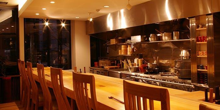 5位 個室予約可!割烹・小料理「星火」の写真1