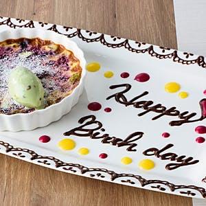 【アニバーサリープラン】乾杯ドリンク&ケーキプレート付!記念日やお祝い事におすすめ