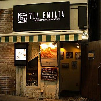 【記念日や特別な日にオススメ】3日前までのご予約限定!シェフ特製VIA EMILIAが贈るスペシャルコース