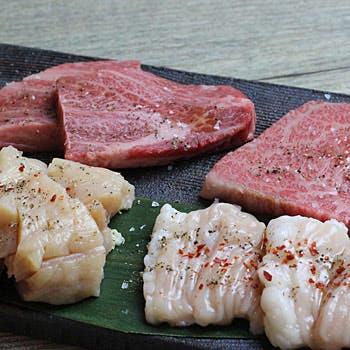 a slice of BEEF ひときれの牛肉の写真