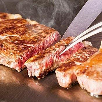 【秋桜・牛ロース肉の鉄板焼き】霧降高原牛のステーキがお気軽に愉しめるランチコース