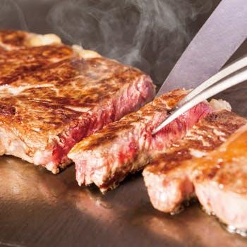 【秋桜・牛ロース肉の鉄板焼き】乾杯スパークリング付!霧降高原牛のステーキがお気軽に愉しめるランチ