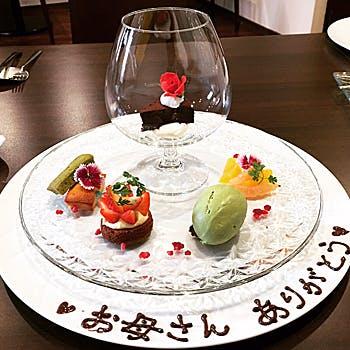 【記念日】乾杯スパークリング+メッセージデザート付!アミューズ、前菜、お魚&お肉のメインなど全7品