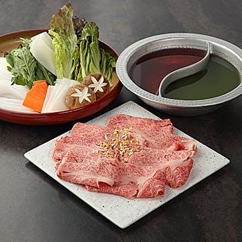 【神戸牛赤身と松阪豚の合盛り「極」しゃぶしゃぶ会席】前菜3種や鮮魚のお造り2点盛を含む会席コース