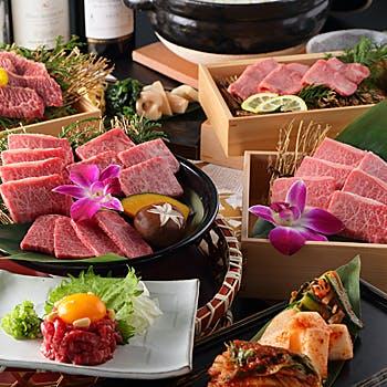 【記念日】前菜4種盛りや神戸牛特選カルビ、神戸牛特撰ロースなどが堪能できる贅沢な全11品