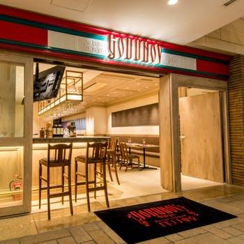 ゴドノフ東京 丸ビル店の写真