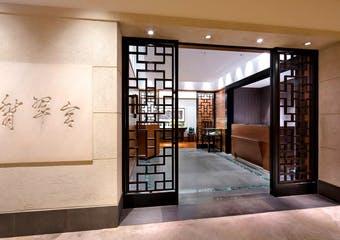 翡翠宮/ハイアット リージェンシー 東京の写真