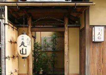 建仁寺 祇園丸山の写真