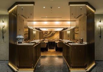 嘉門/帝国ホテル 東京の写真