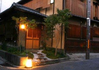 祇園東山 つじ華の写真