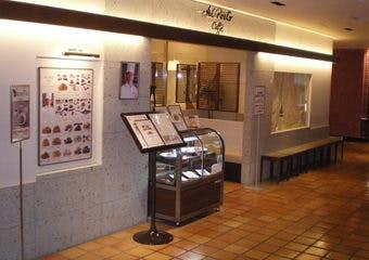 アルポルトカフェ 京都高島屋店の写真