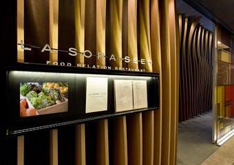 ラ・ソラシド フードリレーションレストラン/東京ソラマチ31Fの写真